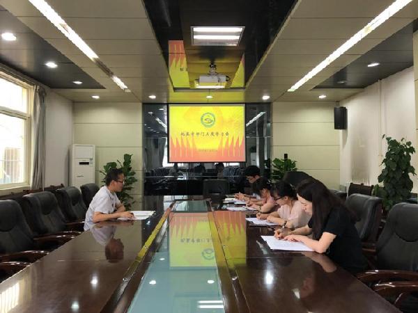 纪委、监察审计办公室举行月度学习会